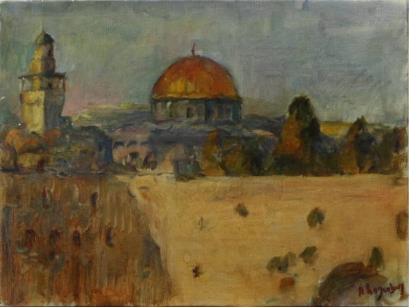 Kotel Study in Orange